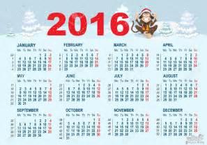 Sudan Kalender 2018 التقويم الميلادي Calendar 2018 صور التقويم الميلادي 2018