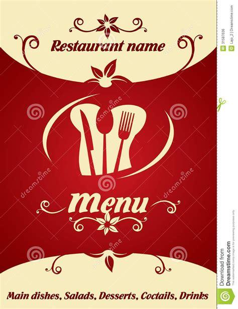 Restaurant Menu Design Royalty Free Stock Image   Image