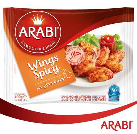 Spicy Wing 500g les 12 meilleures images 224 propos de gamme surgel 233 s sur