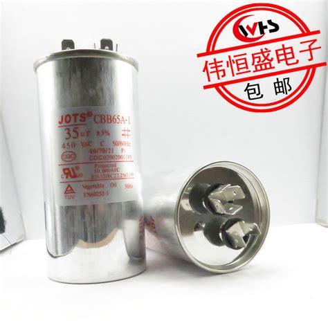 usd 6 37 air conditioner capacitor 35uf 450v anti explosion cbb65 aluminum cbb65a 1