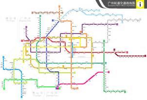 Metro System Map by Metro Map Of China Metro Map Of Guangzhou