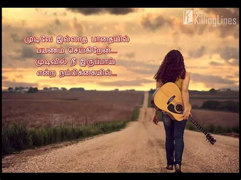 images with tamil lovely lines lonely girl image with tamil love quotes tamil