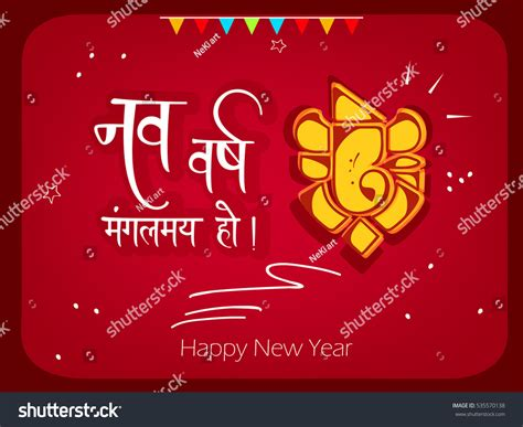 religion of new year religious new year wishes merry happy new