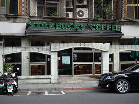 china stores fully dominated by startbucks in 1 3