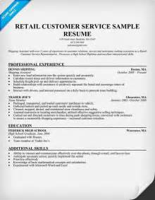resume sles for customer service retail customer service resume sle resumecompanion