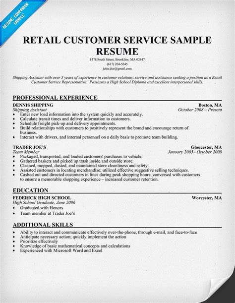 retail customer service supervisor resume sle retail customer service resume sle resumecompanion interesting info