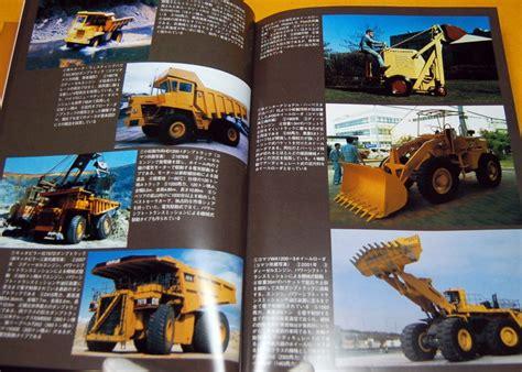 years  construction machinery book heavy equipment