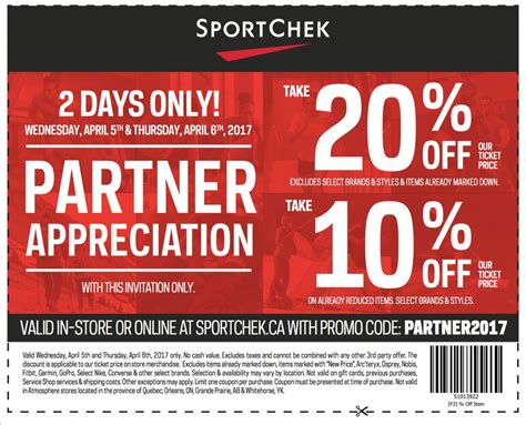 sport chek canada deal save 10 20 using promo code canadian freebies coupons deals