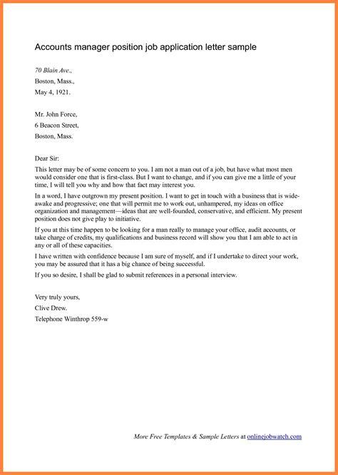 Formal Letter Application Spm 6 Format Of A Formal Application Bussines 2017