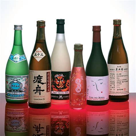 best saki the best sake march sunset
