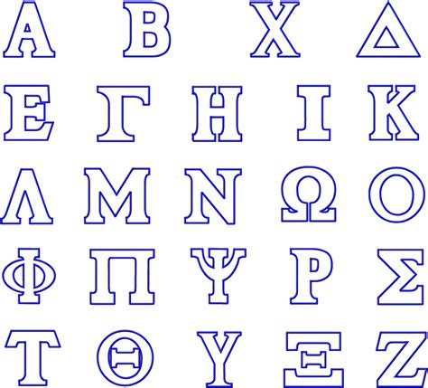 printable greek fonts applique font deal 35 machine embroidery fonts