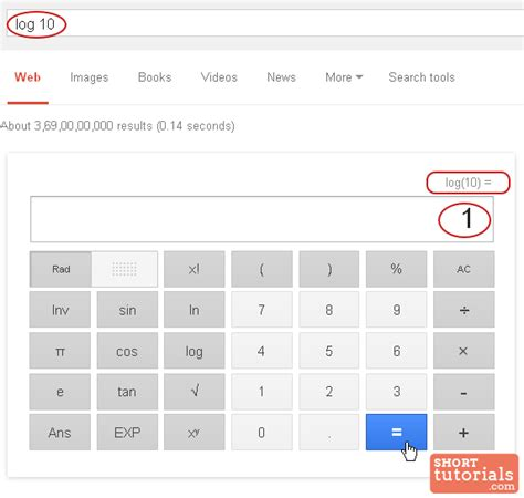 google images basic how to use google to calculate trigonometric functions