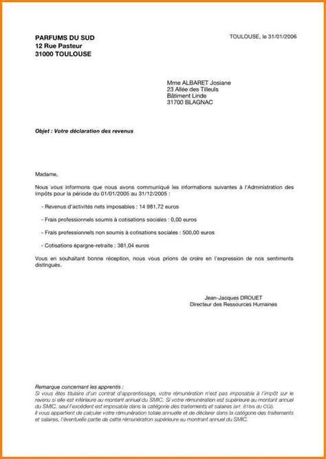 lettre de demission retraite carriere longue modele lettre depart retraite lettre de motivation 2018