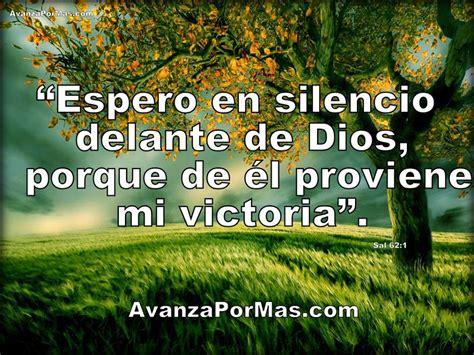 imagenes citas biblicas catolicas postal quot espero en silencio delante de dios porque de 232 l