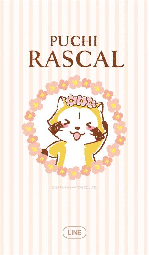 theme line rascal sweet cm hacked new line theme shop rascal flower