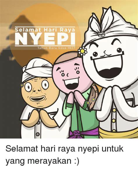 Lu Proyektor Selamat Puasa Hari Raya Idul Fitri 25 best memes about hari raya hari raya memes