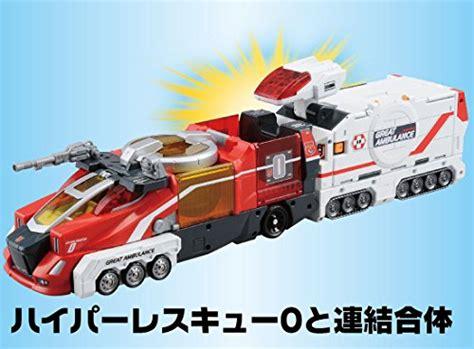 Tomica Hyper Rescue 0 Zero tomica hyper rescue hyper rescue great ambulance normal version buy in uae