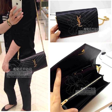 Yes Laurient Woc So Black purchasing ysl yves laurent millet recommended lychee leather ysl logo woc chain bag