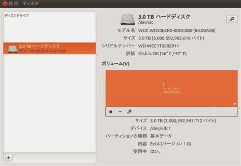 format 3tb hdd gpt ubuntu ディスク その22 3tbのhddを利用する際の注意事項 advanced format 512e