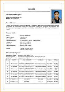 Sample Resume Format Word Document resume format in word document latest by bharat hirpara7