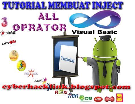 cara membuat ebook html ebook cara membuat inject all opsel menggunakan vb6