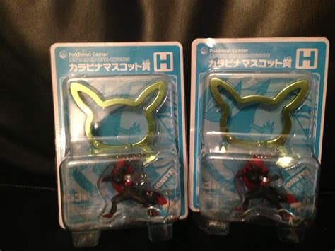 Original Ichiban Kuji Kuma Battle Stand lotto auctions sales 100 s of items must go pkmncollectors