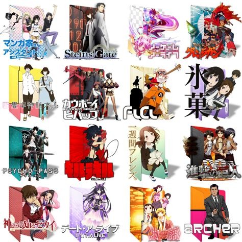 Anime Fate Series Batch Second Batch Of My Folder Icons Enjoy Rebrn