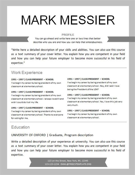 free resume template design 561 to 567 free cv template dot org