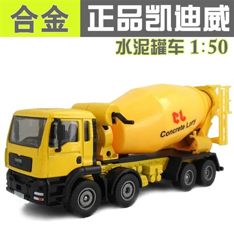 Diecast Miniatur Mixer Truck Cement Concrete Lorry Kdw Ori Harga Murah aliexpress buy kdw 1 50 scale diecast cement mixer car engineering car alloy car