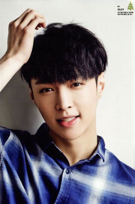 Lay On The by Lay 2015 Season S Greetings Official Photocard