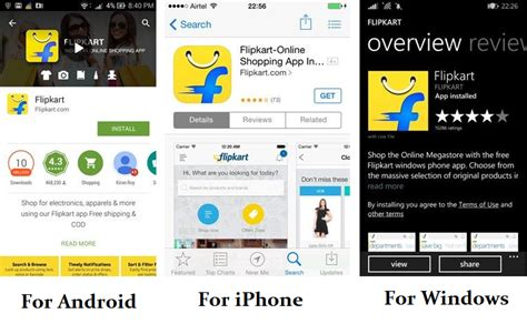 flipkart apk flipkart app apk for android os