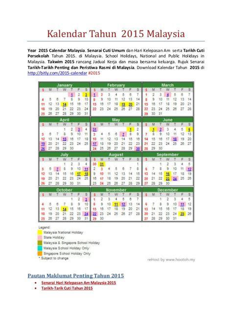 new year 2015 malaysia calendar kalender 2015 tarikh cuti malaysia
