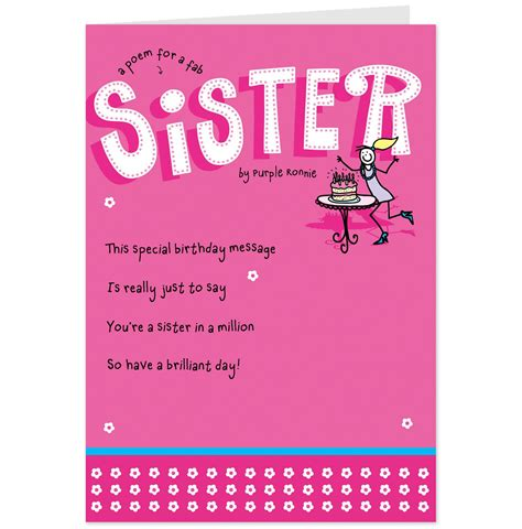 quotes birthday invitation cards quotes quotesgram