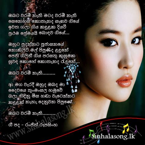 Wedding Song New new sinhala song heena gahana lyrics kasun kalhara