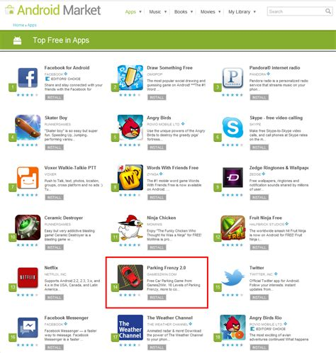 android market free android market application appli android