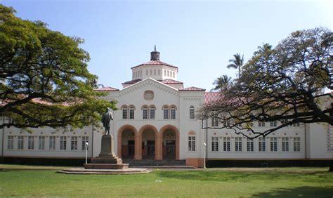 Home Design Center Oahu president william mckinley high school
