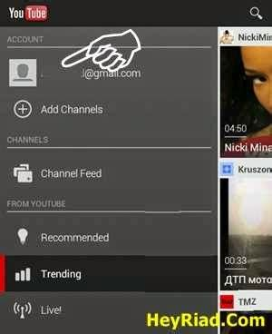 cara upload video di youtube melalui android cara upload video youtube di android ngeeneet