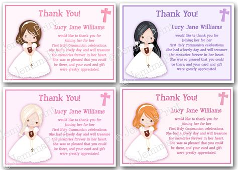 free printable thank you cards first holy communion first holy communion confirmation thank you cards jemima