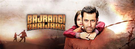biography of movie bajrangi bhaijaan bajrangi bhaijaan best movie to watch with family