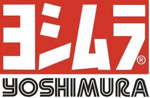 Team Suzuki Logo Yamaha Tenere Exhaust Removal Install Yoshimura