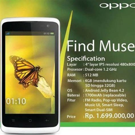 Hp Oppo Oppo Find Muse R821 oppo find muse findmuseid