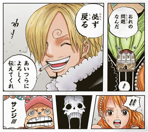anoboy one piece 813 one piece 813 i ll be back by icpuaupa on deviantart