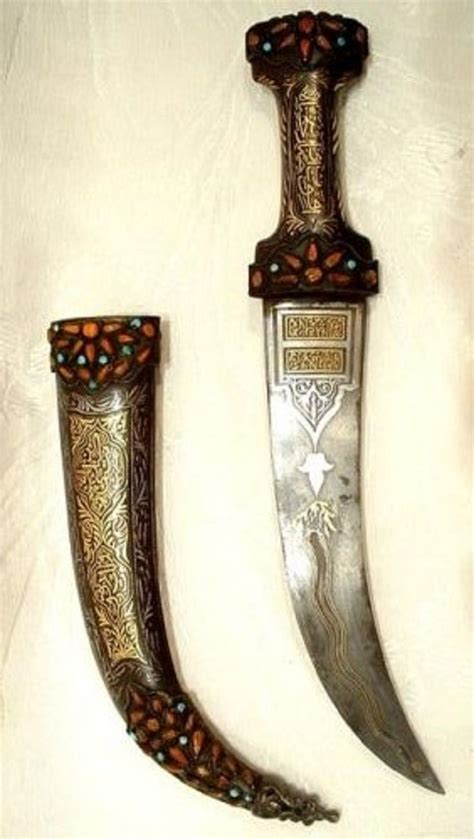 2101 Best Images About Daggers Swords Helmets And More On Ottoman Weapons