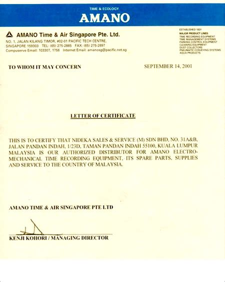certification letter sle for proof of billing sle of certification letter for proof of billing 28