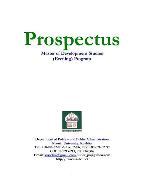 Prospectus Of Mds Program 2013 2013 14 Business Prospectus Template