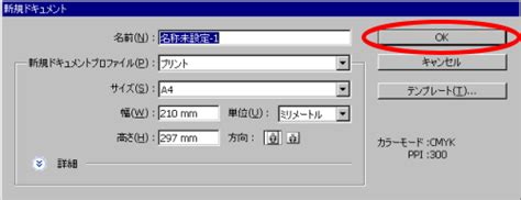 Adobe Illustrator Cs3 Manual Free Software And Shareware