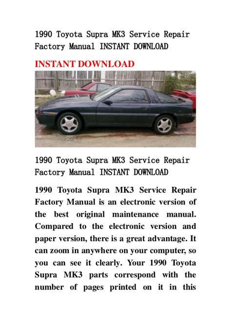 service repair manual free download 1993 toyota supra electronic valve timing 1990 toyota supra mk3 service repair factory manual instant download