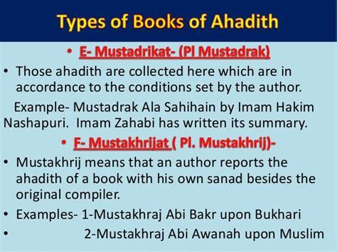Syarah Umdatul Ahkam Abdurrahman As Sadi Bukhari Muslim knowledge of hadith