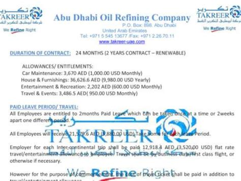 Offer Letter Uae Labor Another Day Another Offer Another Victim