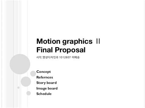 motion design proposal final proposal 1